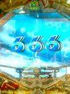 060714_09250001_1