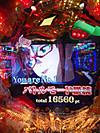Ca3k0158_syuryo
